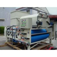 China Cost Effective Belt Filter Press for Wastewater Treatment (HTE-2500L) -Heavy Duty Type on sale
