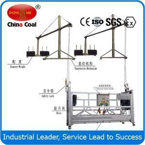 China ZLP500 Rope Suspended Platform/suspension platform cradle wholesale