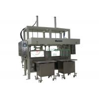 China Double Plate Reciprocating Egg Tray Forming Machine , Pulp Moulding Machinery wholesale