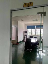 Well House (LTCELE) Lighting Co.,Ltd