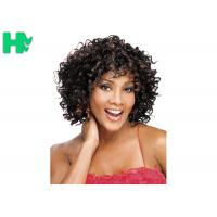 China Mix Color Synthetic Short Curly Wigs For Wild Girl Customized Package wholesale