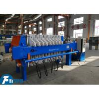 China 1.2Mpa Pressure Automatic Membrane Filter Press 4.0kw Customized Voltage on sale