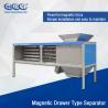 China Energy Saving Powder Magnetic Separator Machine With Vibrator 380VAC Input wholesale
