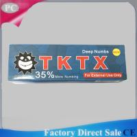 Buy cheap 2017 New Permanent Makeup Anaesthetic Numb Product Pain Stop Pain Killer Pain Relief Painless TKTX35% For Tattoo from wholesalers