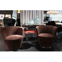China Fabric and Leather Hotel Lobby Sofas , Unique Contemporary Easy Chairs wholesale