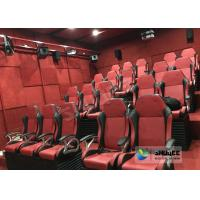 China Mini Home Luxury Seats 5D Movie Theater Equipment With Lightning , Fog Effect wholesale
