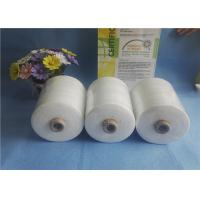China High Strength Bag Closing Sewing Spun Polyester Thread 10s/3/4 12s/3/4/5 wholesale