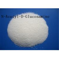 China Food Additive N Acetyl D Glucosamine NAG 7512 17 6 White Crystalline Assay 98% ~ 102% wholesale