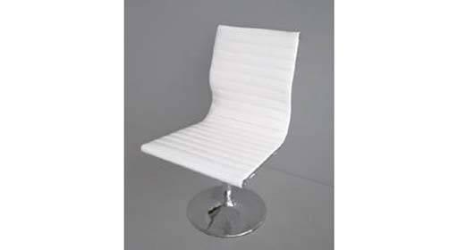 swivel dining chair images : strongstylecolorb82220swiveldiningchairstrong from www.frbiz.com size 530 x 280 jpeg 6kB
