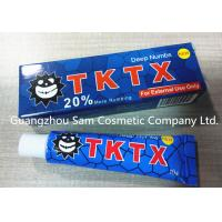 Buy cheap TKTK 20%   deep numbs Special Effects Anesthetic Strong Numb Cream For Tattoo from wholesalers