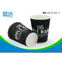 8oz Corrugated Hot Drink Paper Cups Heat Resistant With Food grade Materials