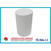 China Dry Or Wet Non Woven Roll Breakpoint Design Good For Household And Hospital Nursing wholesale