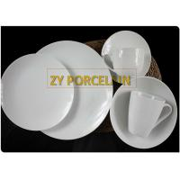 Lucerne White 24 Piece Coupe Dinnerware Set No Harmful Heavy Metal Made Manually