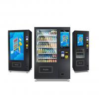 China 24 Hours Self Service Hot Selling Automatic Vending Machine wholesale