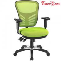 China Green Ergonomic Mesh Office Chair , Computer Gaming Mesh Back Office Chair wholesale
