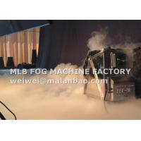 Buy cheap Indoor / Outdoor Stage Ground Hot Water / Dry Ice Machine MLB DIM-6000 from wholesalers