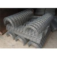 Buy cheap Low Carbon Steel Welded Gabion Box With 50mm Hole Size Simple Installation from wholesalers