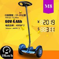 Buy cheap 10 Inch Skywalker Segway 2 Wheel Self Balancing Scooter With Bluetooth from wholesalers