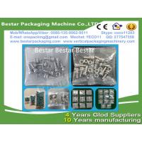 China furniture screw packing machine, screw parts packing machine, furniture accessory packing machine with counting system wholesale