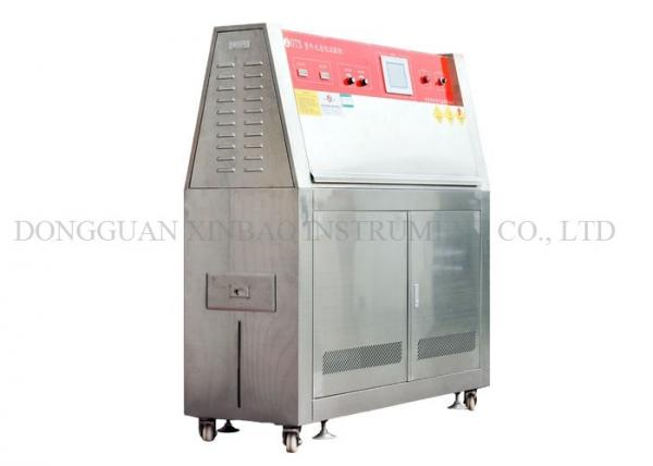 Quality Solar Simulator Climate Control Chamber , Thermal Test Chamber Easy Operated for sale