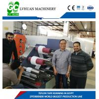 China High Output PTFE Extrusion Machine , Teflon Extrusion Machine Stable Running wholesale