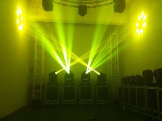 Guangzhou Kase Stage Lighting Equipment Co., Ltd.