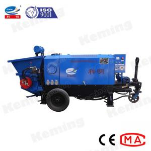 China Wet Shotcrete Conveying Small Concrete Pump Diesel Type wholesale
