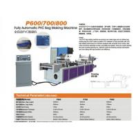 Fully Automatic PVC Bag Making Machine