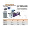 Fully Automatic PVC Bag Making Machine