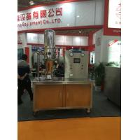 China SUS304 Spray Drying Granulator Lab Type Heating Source Is Electricity wholesale