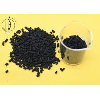China Gas Mask Coal Based Extruded Activated Carbon Good Adsorption Black Color on sale