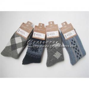 China Merino Wool Socks from china socks factory wholesale