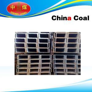 China 10#Slant Leg Channel Steel wholesale