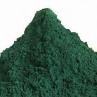 China Iron Oxide/Ferric Oxide, in Red, Yellow, Blue, Brown, Black, Green Powder Shape wholesale
