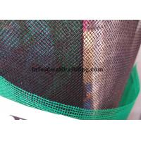 China High Strength Anti Septic Metal Wire Mesh Outdoor Mosquito Netting wholesale