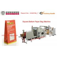 China Automatic Block Bottom Craft Paper Bag Making Machines PLC Control SOS on sale