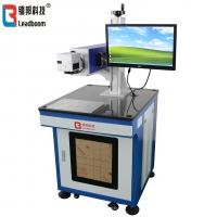 Buy cheap High-frequency transformer or cable laser stripping machine or laser peeling from wholesalers