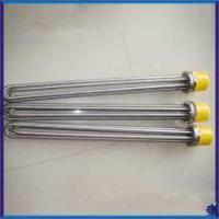 China Electric Flanged Immersion Heaters Ni - Cr / Fe - Cr High - Purity Mgo Insulation Material on sale