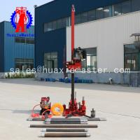 China Disassembled 50m QZ-3 portable geotechnical drilling rig / shallow water drilling equipment / small drill wells wholesale