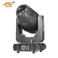 Buy cheap Gobo Zoom Spot Moving Head Light from wholesalers