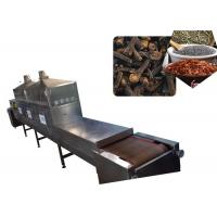 China High Frequency Tunnel Spice Sterilization Machine wholesale