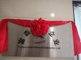 Fullsun International Enterprise Co.,Ltd