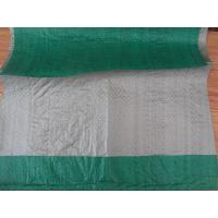 90-100gsm factory direct price good quality green/silver pp  tarpaulin sheet