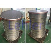 China Slotted Stainless Sieve Screen , 75 Micron Stainless Steel Mesh Filter Baskets wholesale