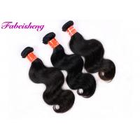 China Natural Color Body Wave Weave Hair Extensions Double Layers Sewn Weft wholesale