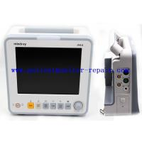 China Medical Machine ipm8 Mindray Used Patient Monitor Repair Service Supply for Monitor with 90 Days Warranty wholesale
