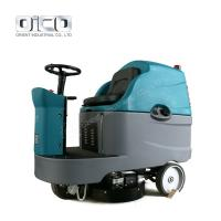 China OR-V8 low cost scrubber dryer floor  ceramic tile floor cleaning machine  electric floor cleaner on sale