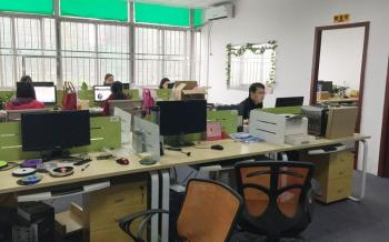 Shenzhen Beilingdun Co., Limited