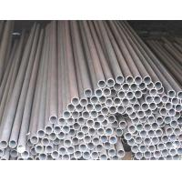 China high quality carbon seamless steel pipe wholesale