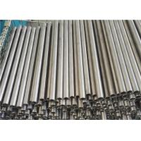 China OD 6mm Seamless Hollow Structural Steel Tube Hot Dipped Galvanized Surface wholesale